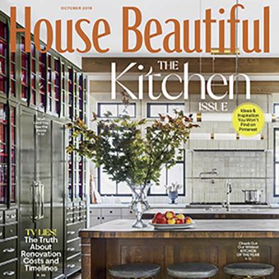 House Beautiful, The Compact Workhorse